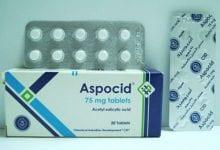 أسبوسيد أقراص مسكن للالام وخافض للحرارة Aspocid Tablets