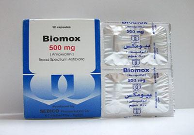 Biomox Capsules