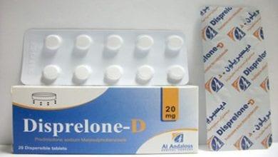ديسبريلون أقراص لعلاج الحمى الروماتيزمية والالتهابات Disprelone Tablets