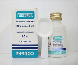 Farconcil Suspension