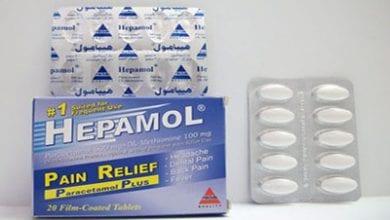 هيبامول أقراص مسكن وخافض للحرارة Hepamol Tablets