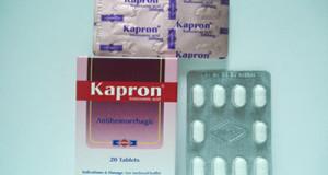 كابرون أقراص مضاد للنزيف Kapron Tablets