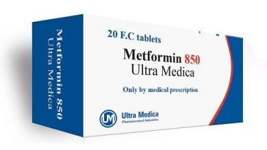 ميتفورمين أقراص لعلاج مرض السكري Metformin Tablets