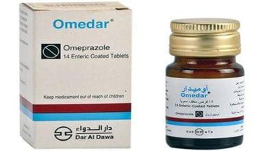 أوميدار أقراص لعلاج الحموضة وقرحة المعدة Omedar Tablets