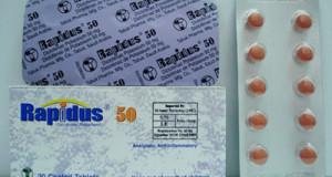 رابيدوس أقراص مسكن ومضاد للروماتيزم Rapidus Tablets