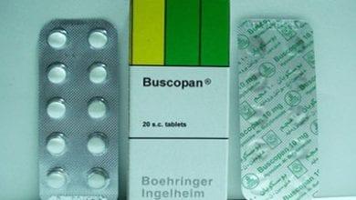 بوسكوبان أقراص 10 مجم لعلاج القولون العصبي وتقلصات المعدة Buscopan Tablets 10 mg