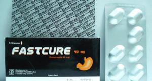 فاست كيور كبسولات لعلاج الحموضة وقرحة المعدة Fastcure Capsules