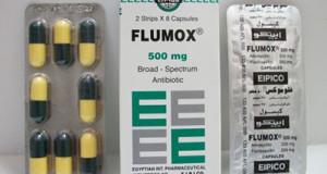 فلوموكس كبسولات شراب فيال مضاد حيوي واسع المجال Flumox