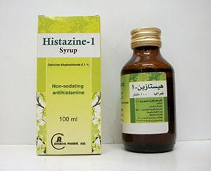 Histazine-1 Syrup