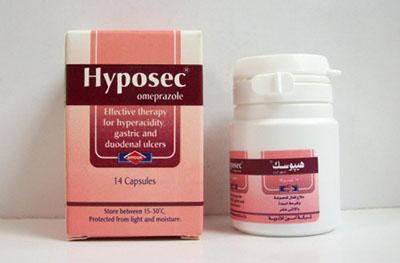 هيبوسك كبسولات لعلاج قرحة المعدة والإثنى عشر Hyposec Capsules