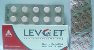ليفسيت أقراص شراب مضاد للحساسية والالتهابات Levcet Tablets