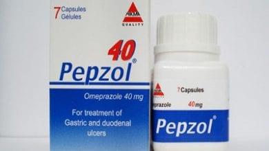 بيبزول كبسولات لعلاج الحموضة وقرحة المعدة Pepzol Capsules