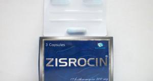 زيثروسين كبسولات معلق مضاد حيوي واسع المجال Zisrocin Capsules