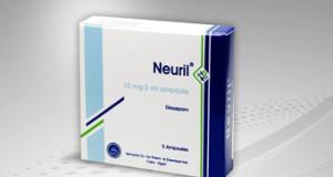 نيوريل neuril