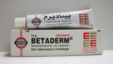 بيتاديرم مرهم مضاد الالتهابات الجلدية والحساسية Betaderm Ointment