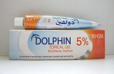 دولفين جيل مسكن للألم ومضاد للروماتيزم Dolphin Gel