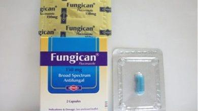 فنجيكان كبسولات مضاد للفطريات Fungican capsules