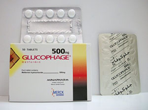 جلوكوفاج أقراص 500 مجم Glucophage Tablets 500 mg