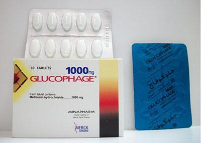 جلوكوفاج أقراص علاج زيادة السكر فى الدم Glucophage Tablets
