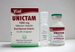 يونيكتام فيال 1500 مجم Unictam vial 1500 mg