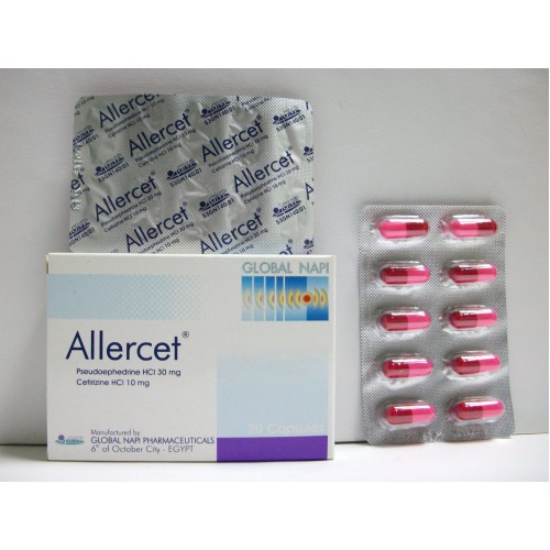 allercet-اليرست