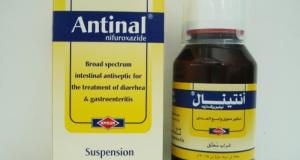 انتينال شراب لعلاج الاسهال ومطهر معوي Antinal