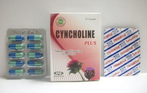 سينكولين بلس Cyncholine Plus