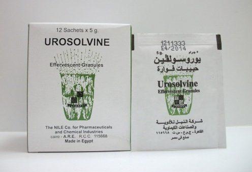 يوروسولفين فوار علاج زيادة الاملاح والنقرس UROSOLVIN