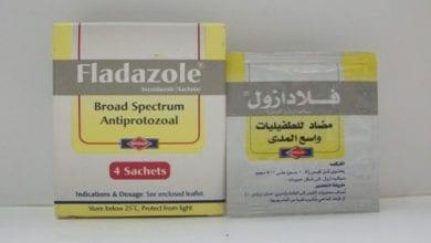 فلادازول أكياس مضاد الطفيليات واسع المجال Fladazole Sachets
