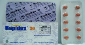 رابيدوس أقراص مسكن للألام ومضاد للإلتهابات Rapidus Tablets