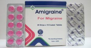 أميجران أقراص لعلاج الصداع النصفي Amigraine Tablets
