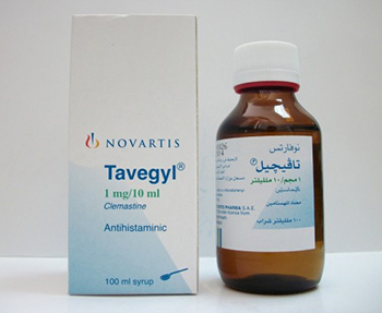 تافيجيل شراب لعلاج حالات الحساسية Tavegyl Syrup