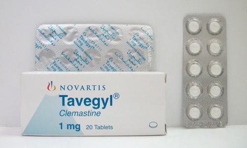 تافيجيل أقراص شراب أمبولات لعلاج حالات الحساسية Tavegyl Tablets