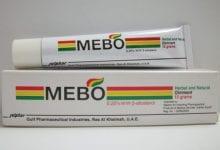 ميبو كريم للحروق وقرح الفراش ولتشققات الثدى Mebo