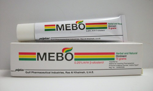 ميبو مرهم لعلاج الحروق Mebo Ointment