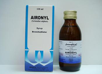 إيرونيل شراب Aironyl Syrup