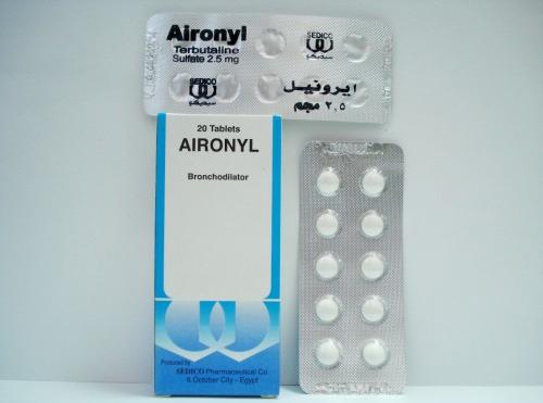 إيرونيل أقراص شراب موسع للشعب ومضاد لضيق التنفس Aironyl Tablets