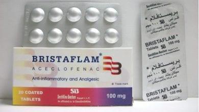 بريستافلام أقراص مسكن للألم ومضاد للروماتيزم Bristaflam Tablets