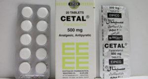 سيتال أقراص شراب نقط مسكن للالم وخافض للحرارة Cetal Tablets