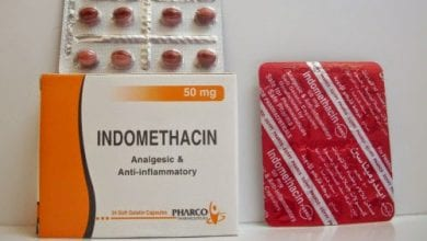 إيندوميثاسين كبسولات مسكن للالم ومضاد للروماتيزم Indomethacin Capsules