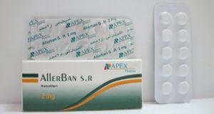 الليربان إس.ار أقراص لعلاج الربو ومضاد للحساسية Allerban S.R Tablets