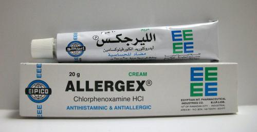 الليرجيكس كريم لعلاج الحساسية Allergex Cream