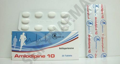 أملوديبين أقراص لعلاج أرتفاع ضغط الدم والذبحة الصدرية Amlodipine Tablets