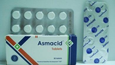 أسماسيد أقراص موسع للشعب الهوائية Asmacid Tablets