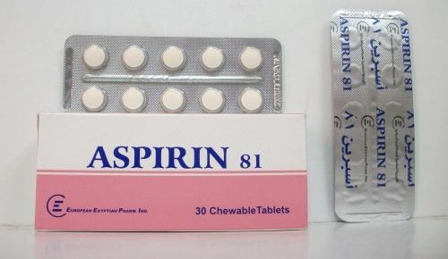 أسبرين 81 أقراص Aspirin 81 Tablets