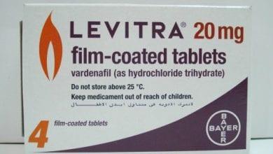 ليفيترا أقراص لعلاج ضعف الانتصاب Levitra Tablets