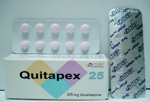 كويتابكس أقراص لعلاج الارهاق والهياج العصبى Quitapex Tablets