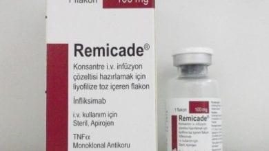 ريميكاد حقن لعلاج التهاب المفاصل الروماتويدي Remicade Injection