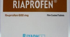 ريابروفين أقراص لعلاج التهاب المفاصل Riaprofen Tablets