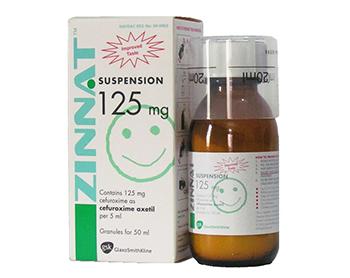 زينات شراب Zinnat suspension